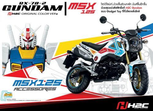 LO MSX GUNDAM 2 WAY11(1)