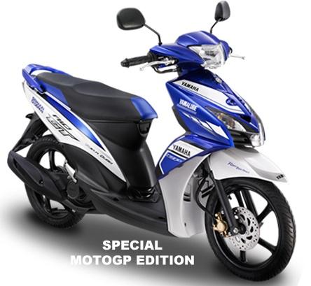 Yamaha Mio GT 2014 (4)