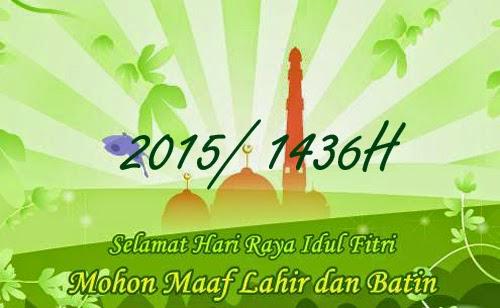 Kartu Ucapan Lebaran 2015 1436h (2)