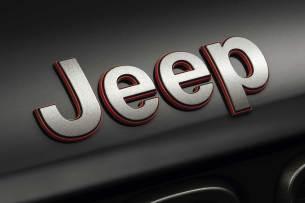 Jeep-Renegade-75-yil-logo
