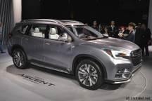 2018 Subaru Ascent SUV Concept Fuar