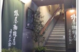 椿屋珈琲店入口