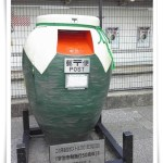 JR宇治駅前の茶壺ポスト