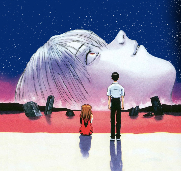 the_end_of_evangelion
