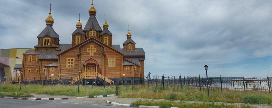 Anadyr Russia Church