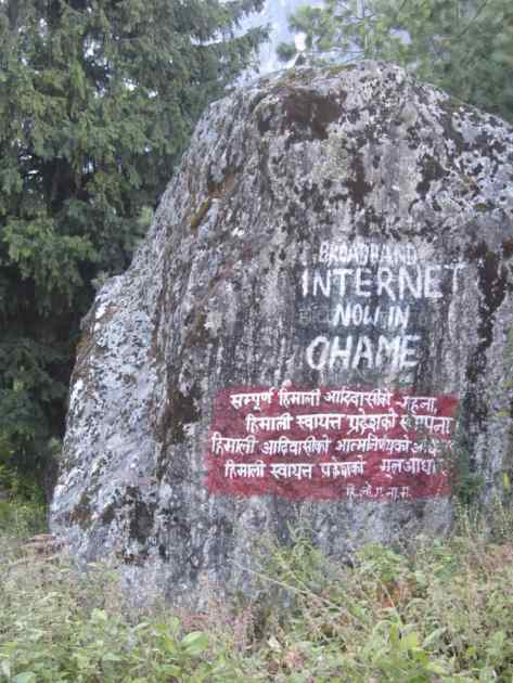annapurna internet connectivity