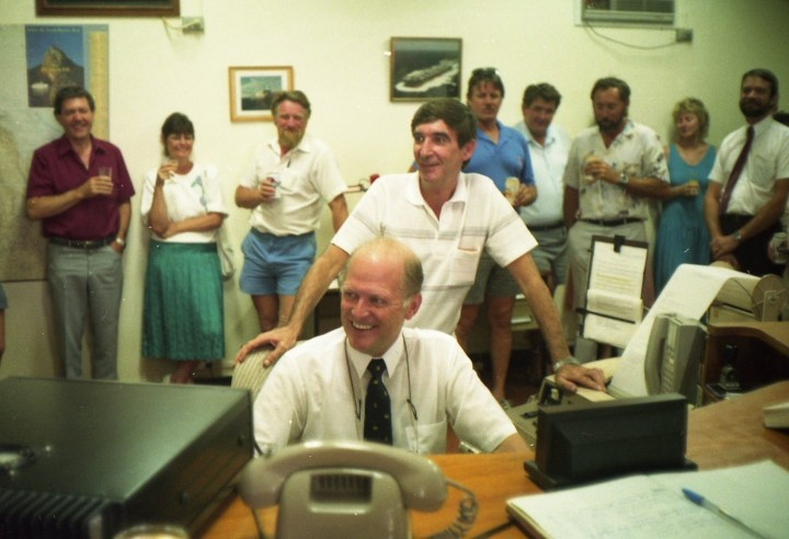 Closing of Rockhampton Radio 1992