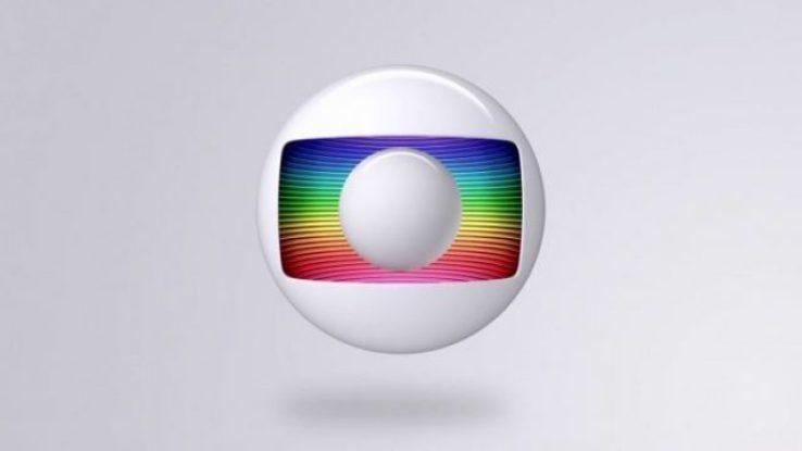 Logo da Globo (Foto: Divulgação)
