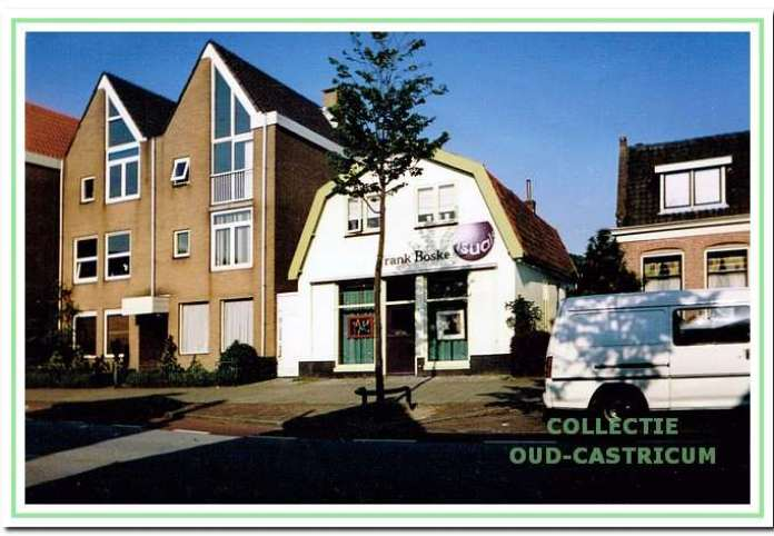Foto van het pand Dorpsstraat 23, waarin sinds 1996 was gevestigd Frank Boske Visuals.