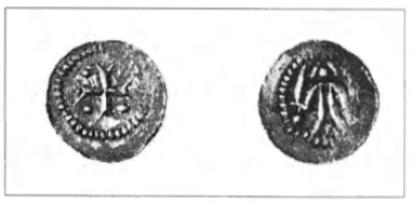 Anoniem muntje uit de twaalfde eeuw.