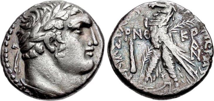 Zilveren shekel van Tyros, geslagen in 33-34 n.C., oftewel het jaar van de Kruisiging
