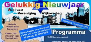 Nieuwjaarsreceptie Oud-West in de Bullekerk