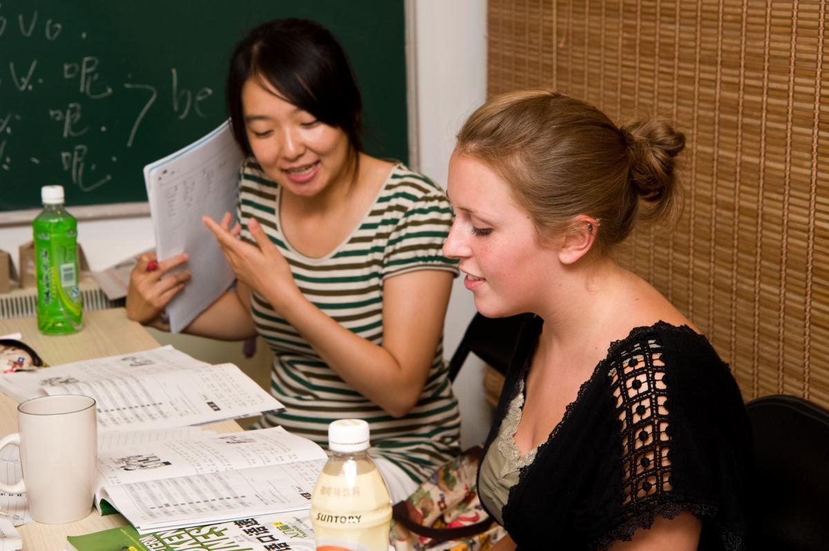 La plupart des gens commencent par apprendre le mandarin