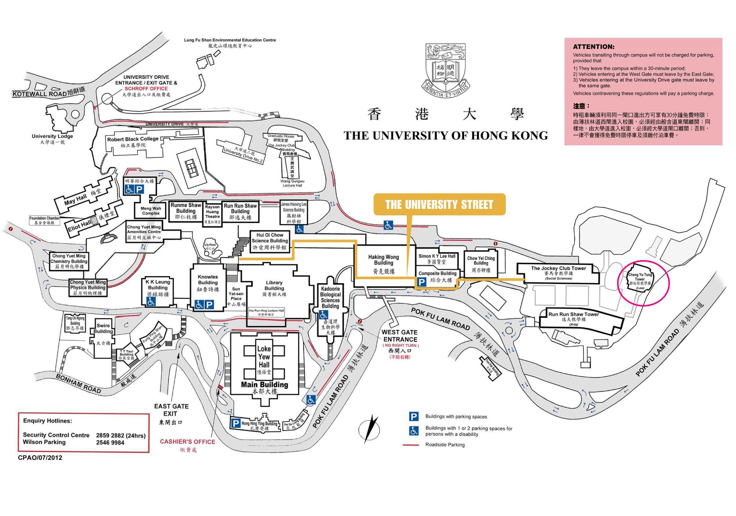 3m Campus Map 236 Building
