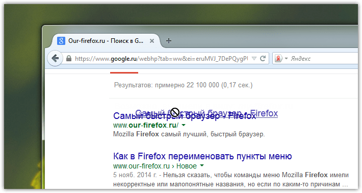 Firefox selecting text in links