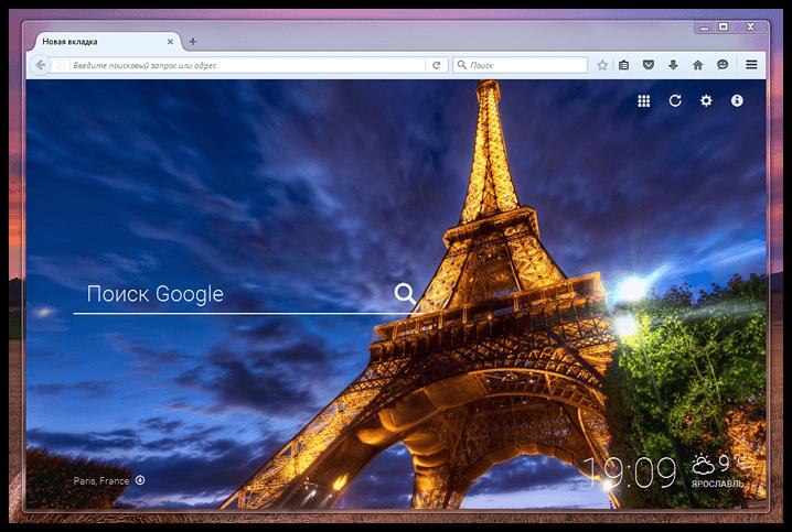 Firefox new start page (6)