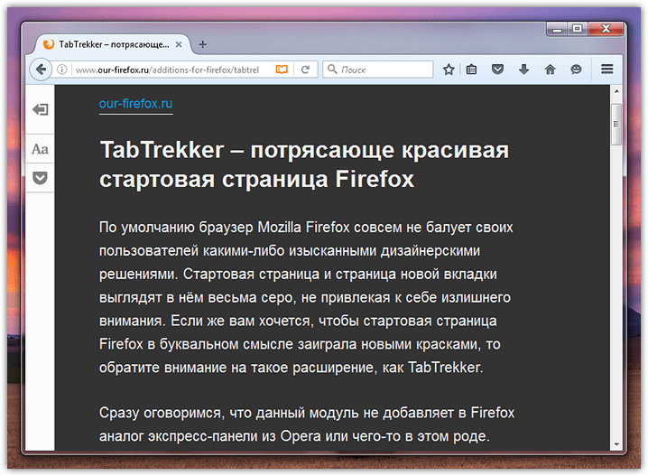 Setting reading mode in Firefox (3)