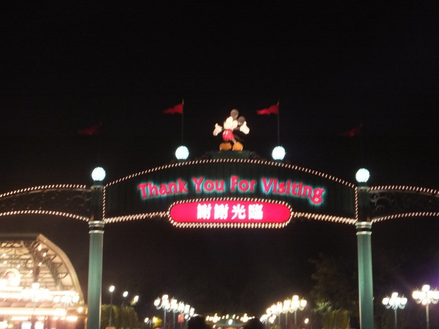Hong Kong Disneyland review