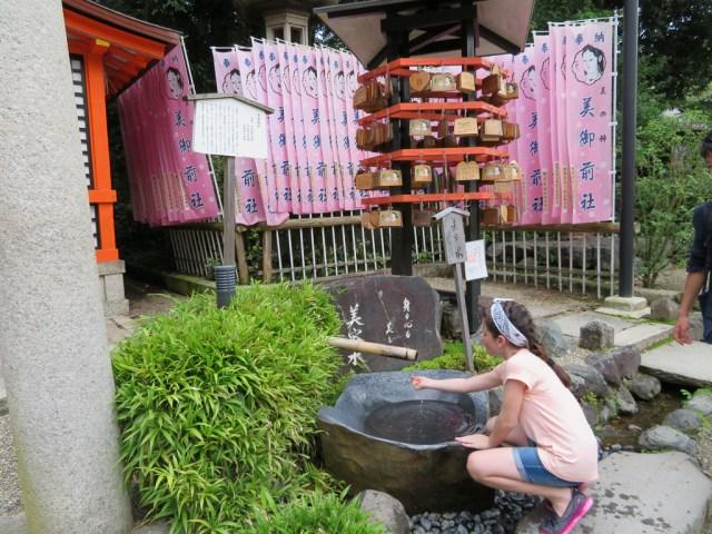Kyoto walking tours