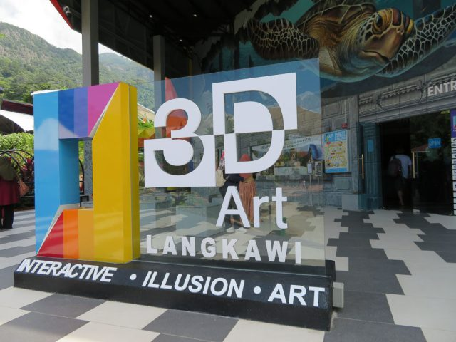 The 3D Art in Paradise entrance