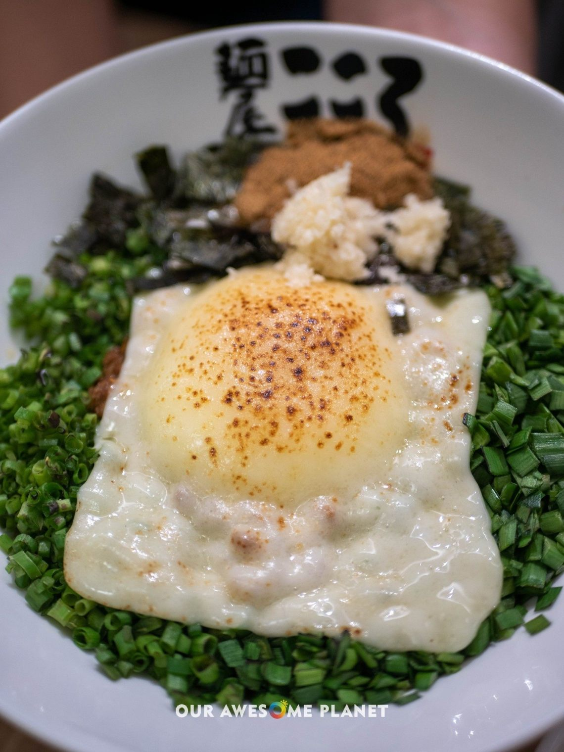 Cheese Mazesoba
