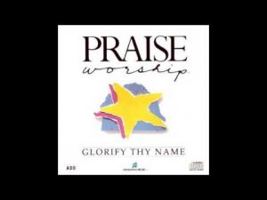 Kent Henry- Thou Art A Shield For Me (Medley) (Hosanna! Music)