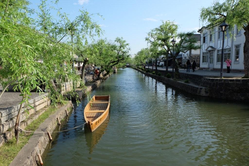 The Kurashiki canal