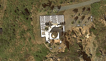 Q Suggests Hillary's Cellphone Accidentally Recorded Secret Satanic Temple Activities At Epstein Island!