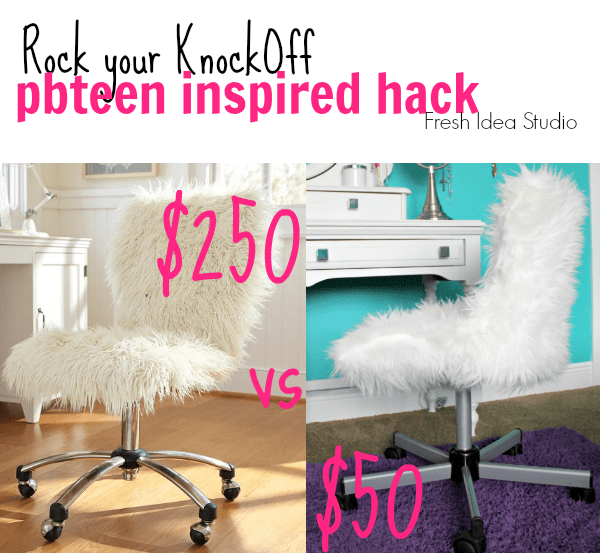 rock your knockoff pbteen inspired hack for less collage
