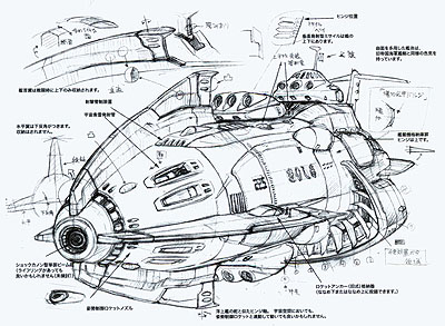 Seaquest Dsv Bridge Blueprints Manual