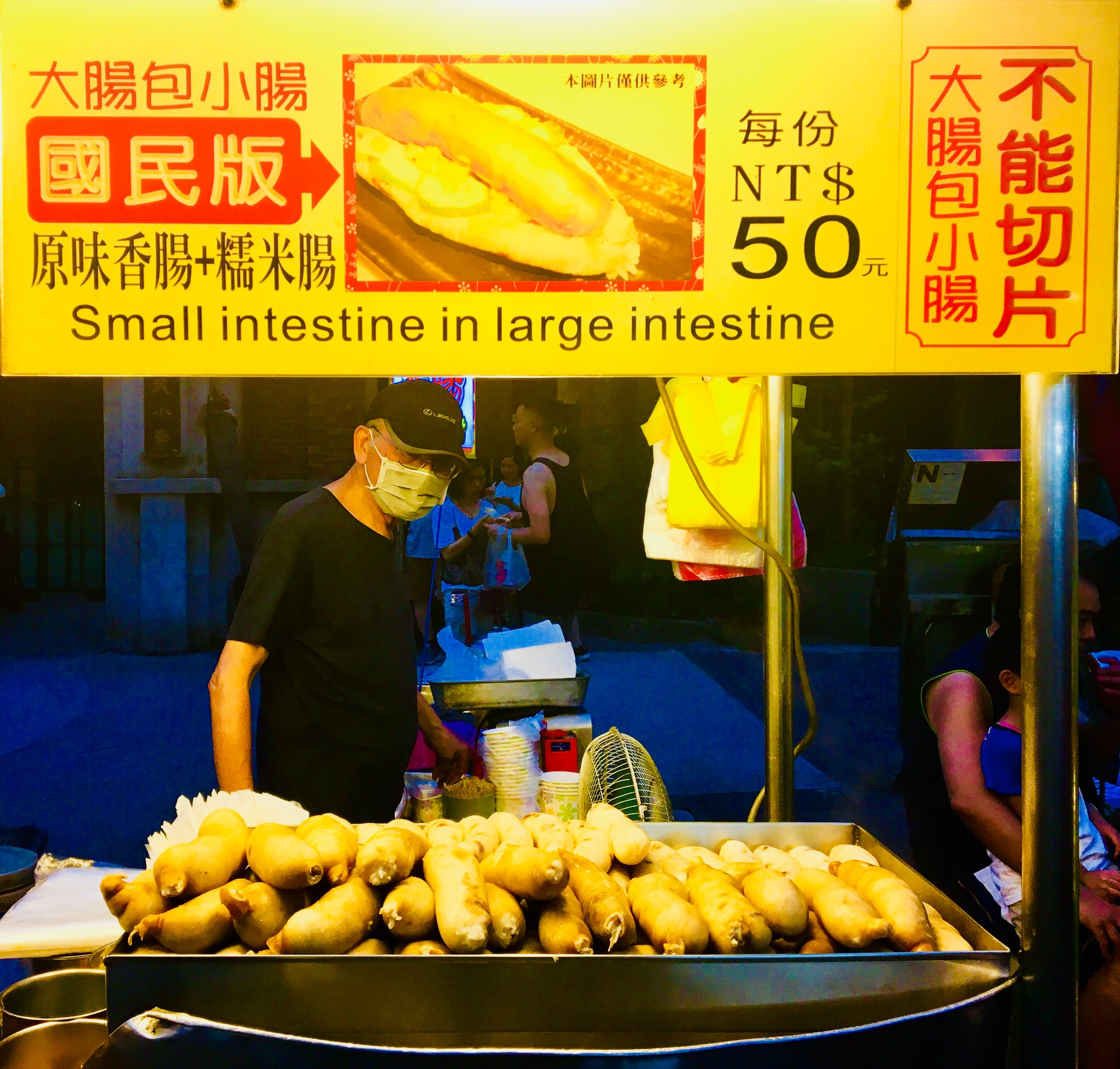 How Not To Do A Layover in Taipei: four helpful hints for newbies