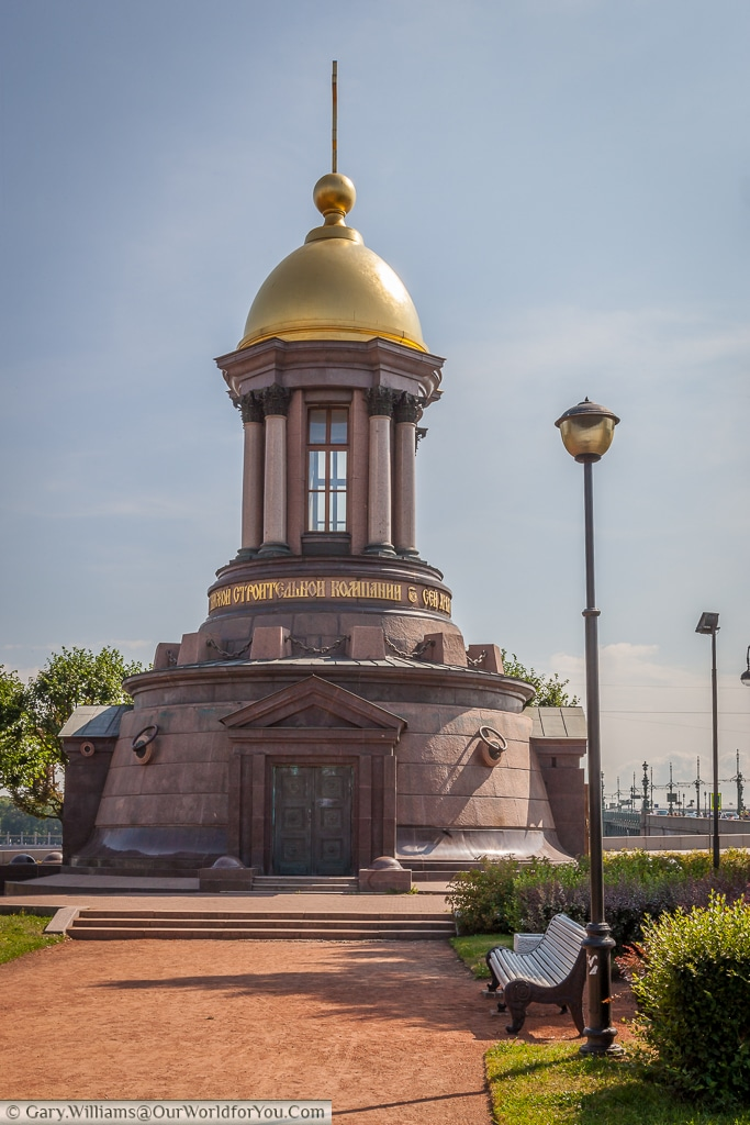 The Memorial Chapel, Trinity Square, St Petersburg, Russia