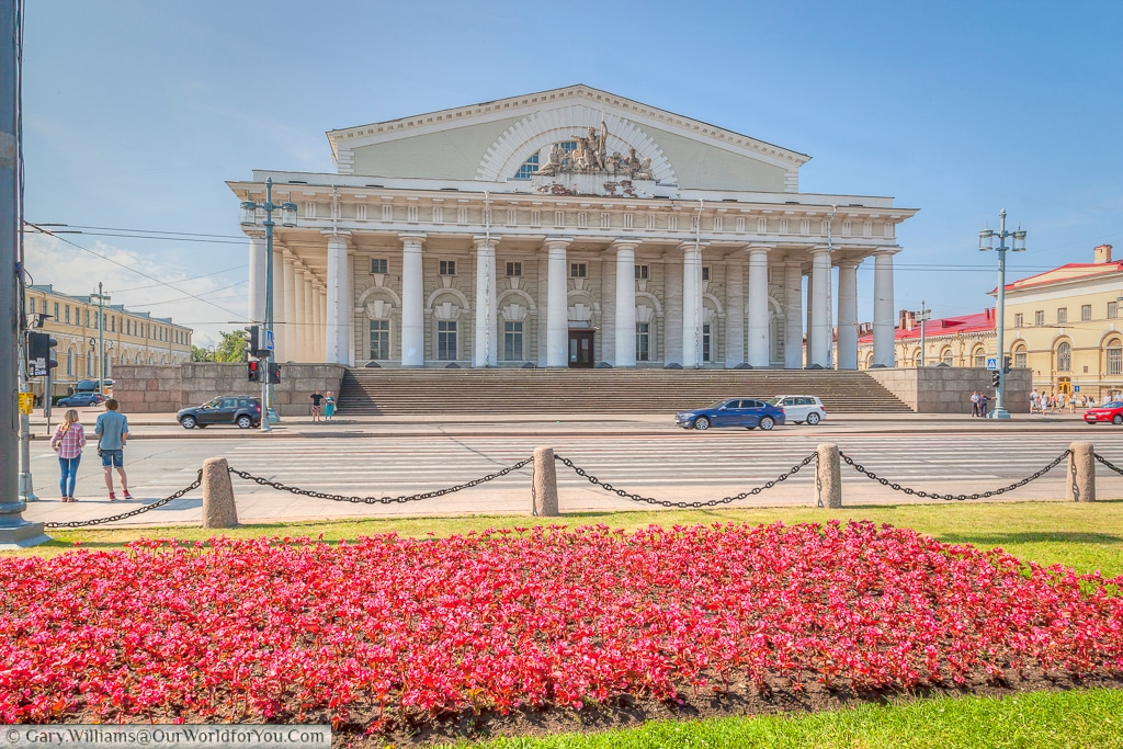 The Old Stock Exchange, St Petersburg, Russia