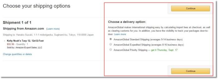 amazon.comアメリカ米国アマゾン購入方法8