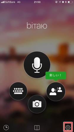 google chrome_グーグルクロム翻訳