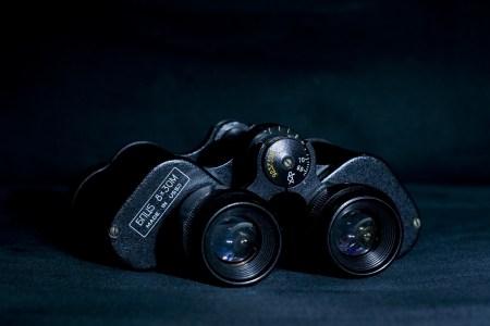 Nachtsichtgerät Test Vergleich