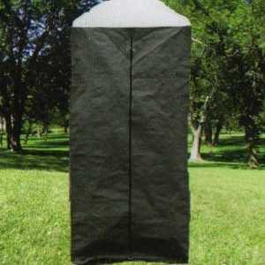 Bazoongi Privacy Shelter
