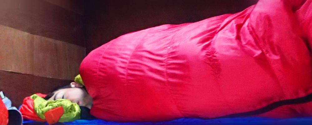 Sleeping in a bothy in my Minim 400