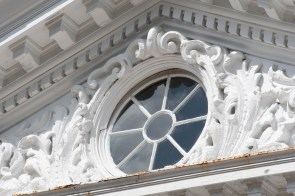 Architectural details at Plum Orchard estate