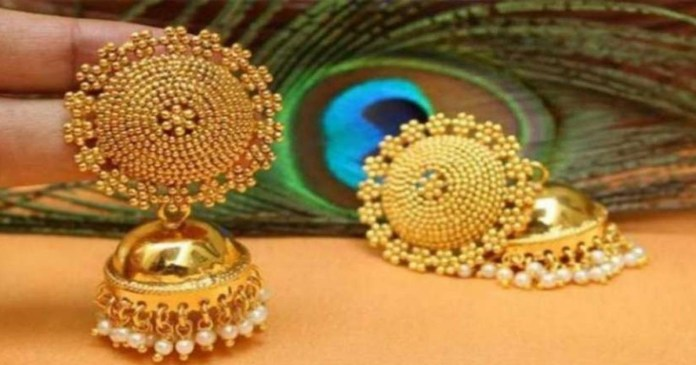 Today gold price 25 06 2020