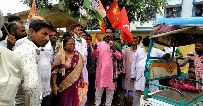Joint protest of Left and Congress
