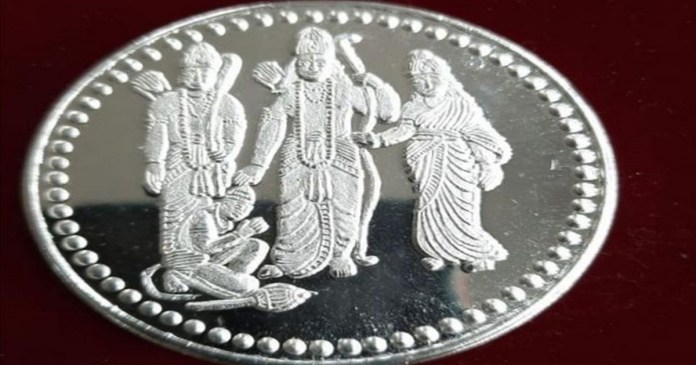 'Silver coin' to be given as Prasad to bhumi pujan ceremony guests in Ayodhya