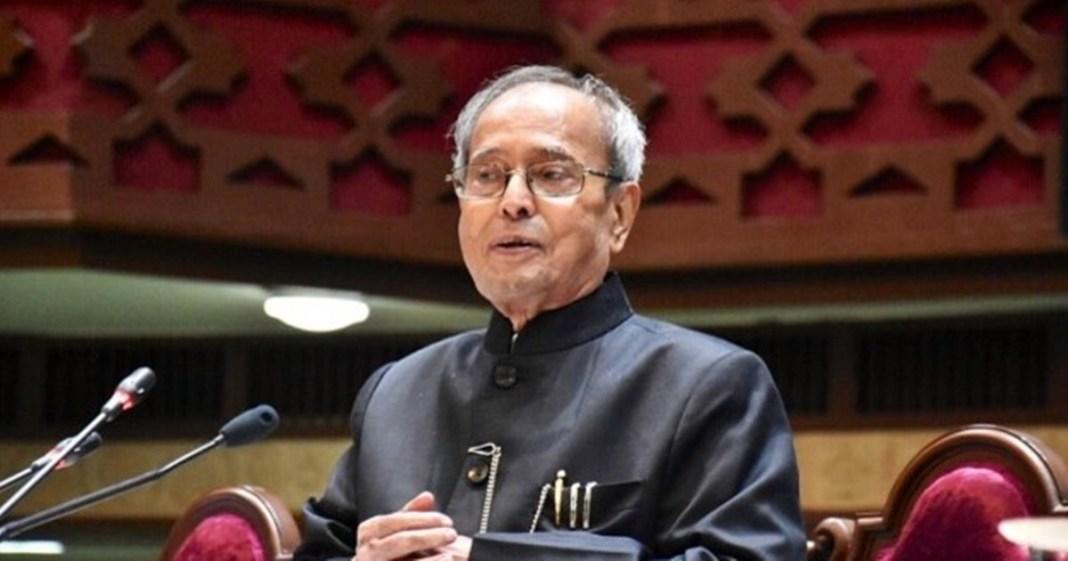 Pranab Mukherjee passes away