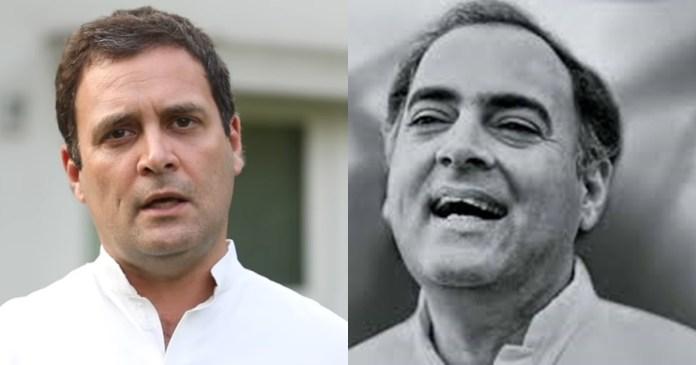 Rajiv Gandhi birth anniversary: PM Modi pays tributes and Rahul Gandhi says 'proud to have him as my father'
