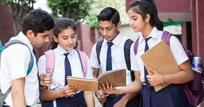 Centre Issues SOP For Partial Reopening of Schools From Sept 21 For Classes 9-12