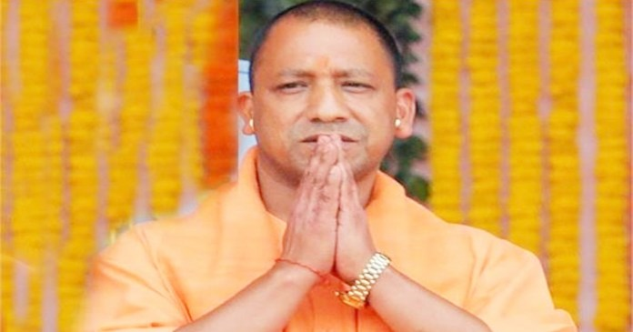 Chief Minister Yogi Adityanath inaugurated a new project on women's protection