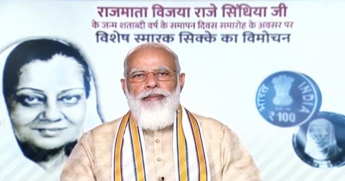 PM Modi releases commemorative coin of Rs 100 in honour of Vijaya Raje Scindia