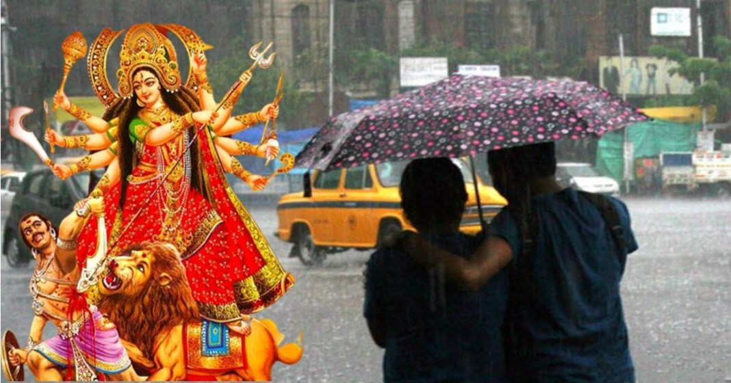 Weather report get deatils of rainfall during puja 2020