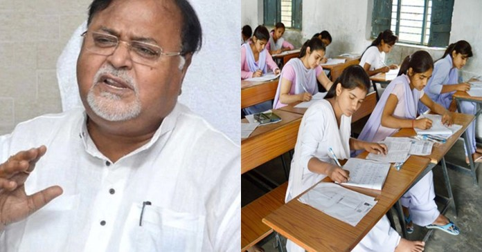 madhyamik and hs exam syllabus to be reduced by 30-35% in 2021