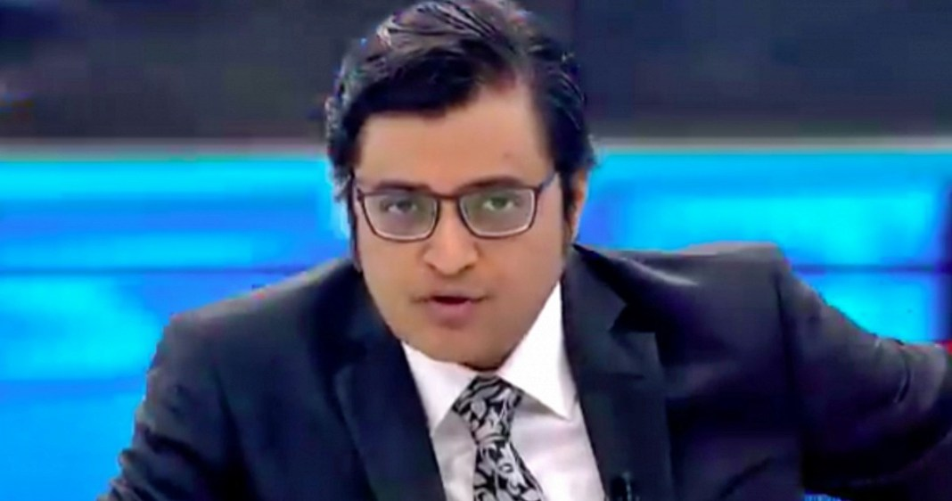 Arnab Goswami Journalist in distress, NSUI has filed a case against Arnab